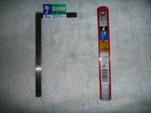 P1000143