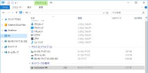 blog20150826_001