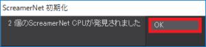blog20150826_014
